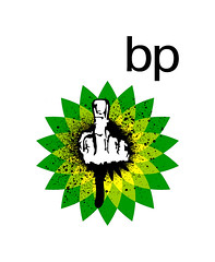 BP Logo mashup