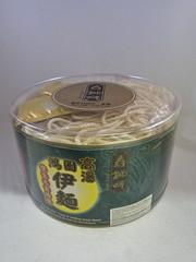 Yifu noodles