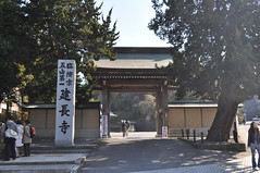 Entrance to Kenchoji