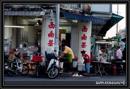 Sai Nam Cafe @ Penang-3