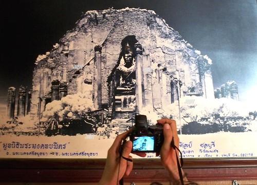 วัดมงคลบพิตร-Wat MongKol Borpit