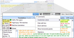 Google Translator Toolkit '100,000 language pairs, Spell