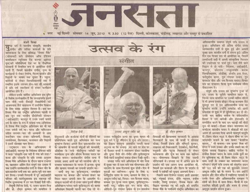 SPIC MACAY Convention article in Jansatta by Ms Manjari Sinha