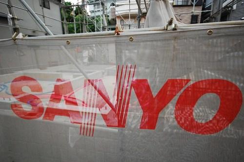 Sanyo house
