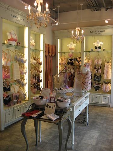 Kaori's closet