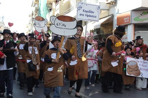 Heraklion Carnival 2010