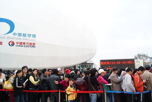 大熱門的中國航空館