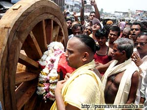 Maharna Sevayata putting wheel