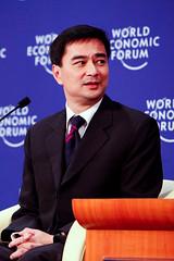 Abhisit Vejjajiva - World Economic Forum on Ea...