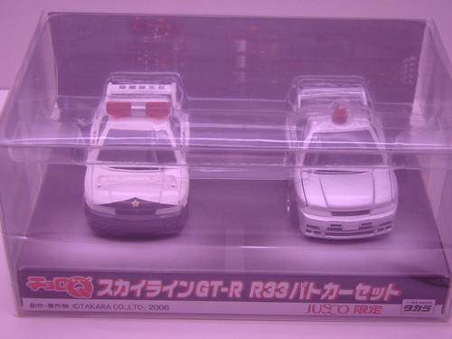 Choro q R33 Nissan Skylines (1)