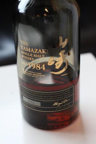 Yamazaki at Liberty 12