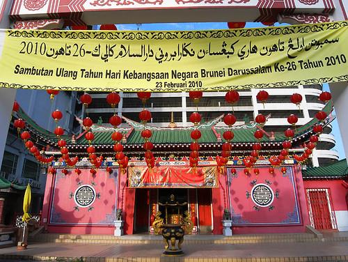 腾云寺坐落在斯利巴加湾的市中心