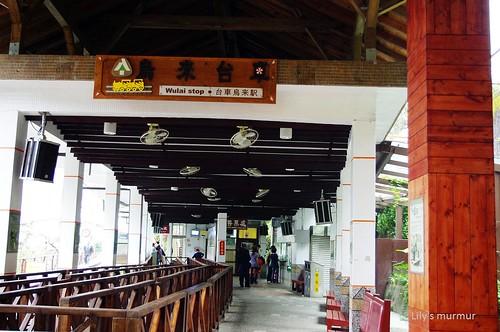 烏來台車站。