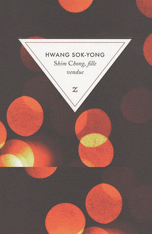 shim_chong