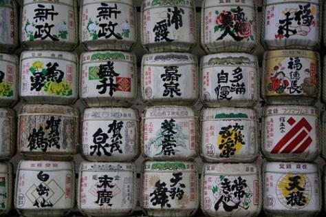 Sake casks, Meiji Shrine