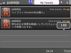 Gravity v1.30 for Nokia E72