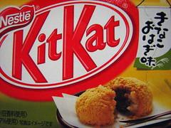 KitKat Kinako Ohagi