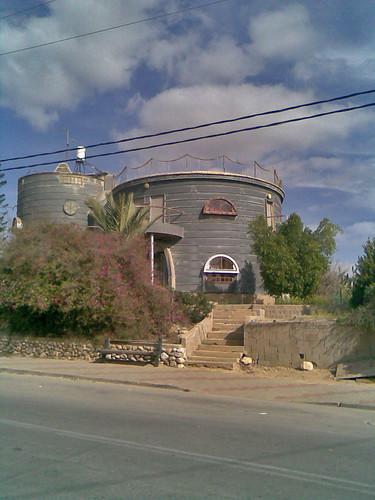 בית באופקים 2