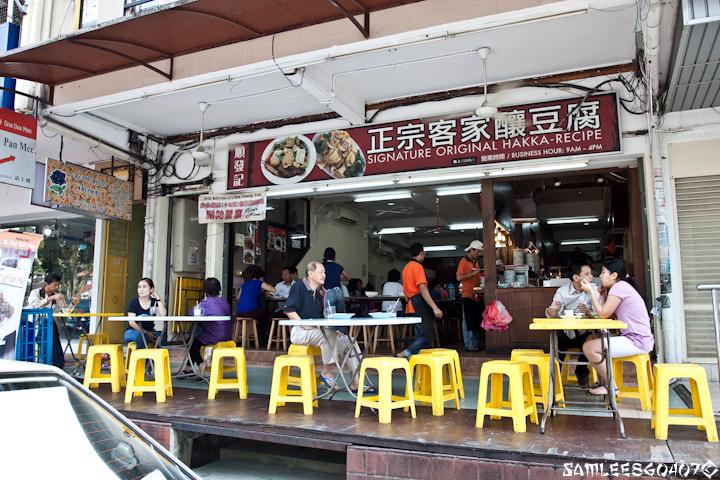 Sun Fa Ji @ Bangsar-4
