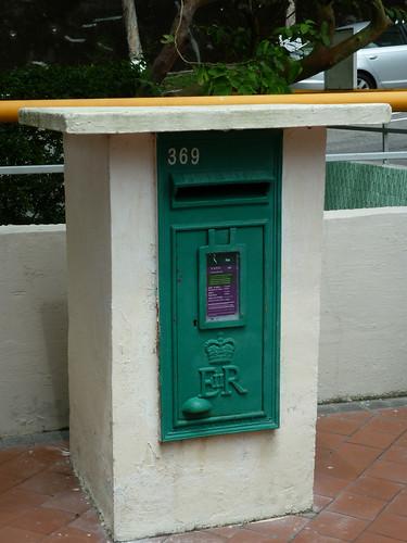 P1030386