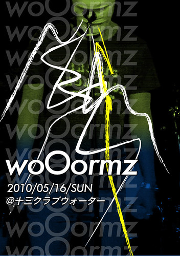 20100516_wooormz_pop