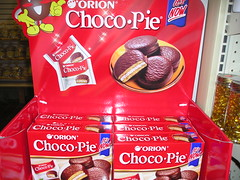 Choco Pie