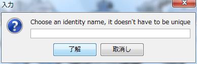 Name input