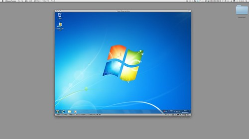 Windows 7 on VMware Fusion 3