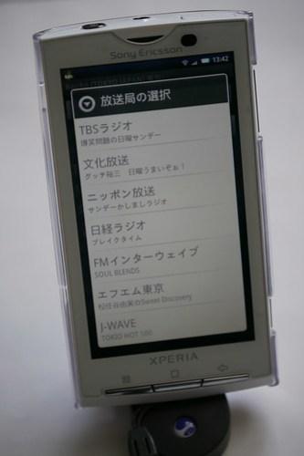 P1110921