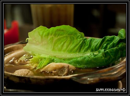 2010.03.15 Lao Di Fang Bah Kut Teh @ Sungai Petani-1