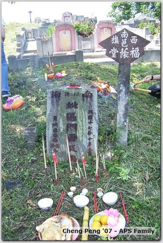 Cheng Beng - Au Peng Seng's mother