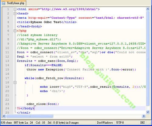 右上方可以看到meta是utf8,下方toolbar可以看到編碼是utf8的檔案格式