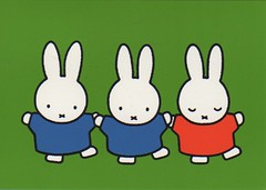 Miffy (Nijntje) unofficially traveling to Argentina