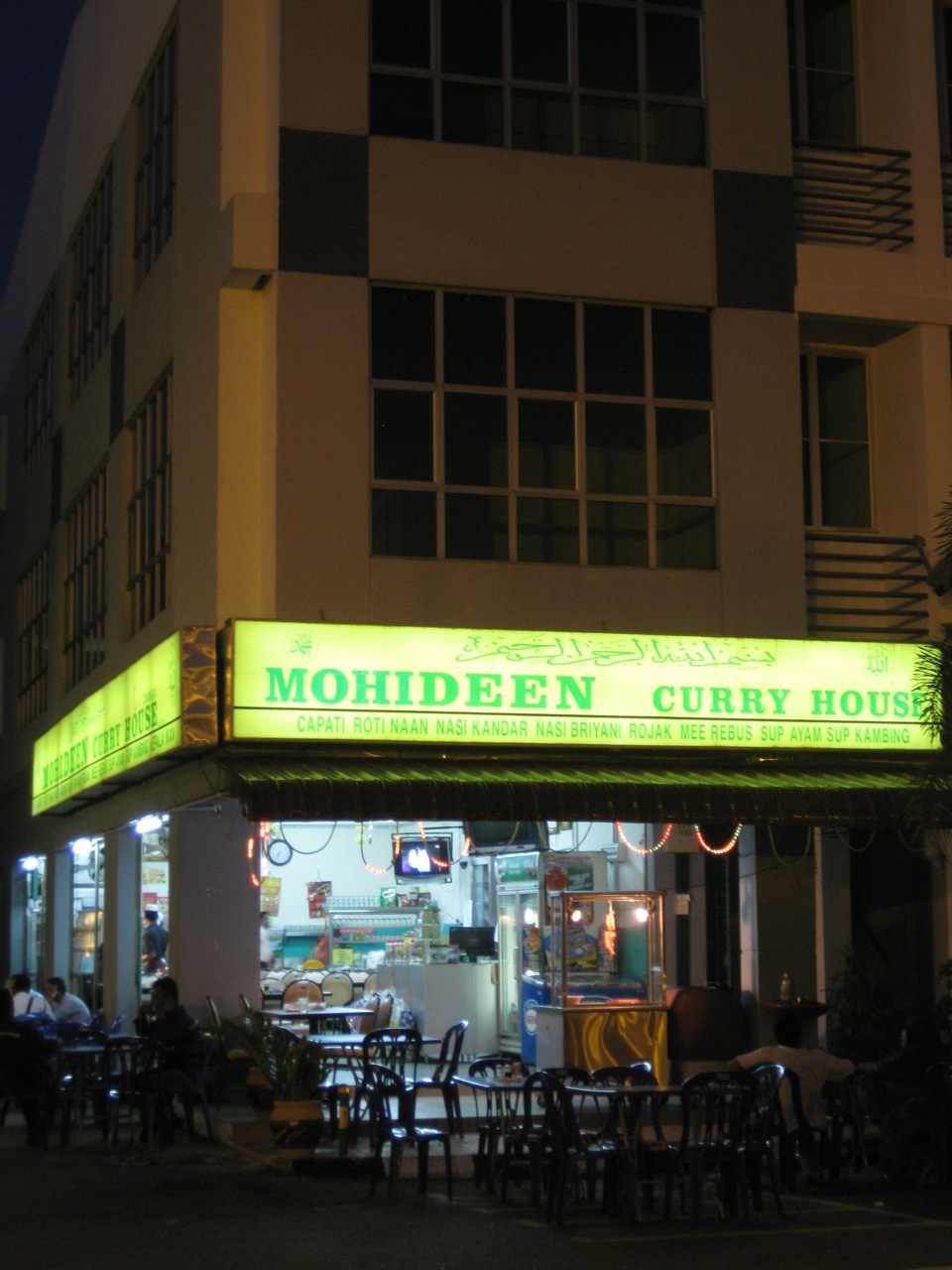 Mohideen Curry House