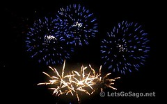 Pyromusical Opening: Philippines