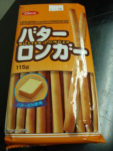 Yagura - Butter Stick Crackers