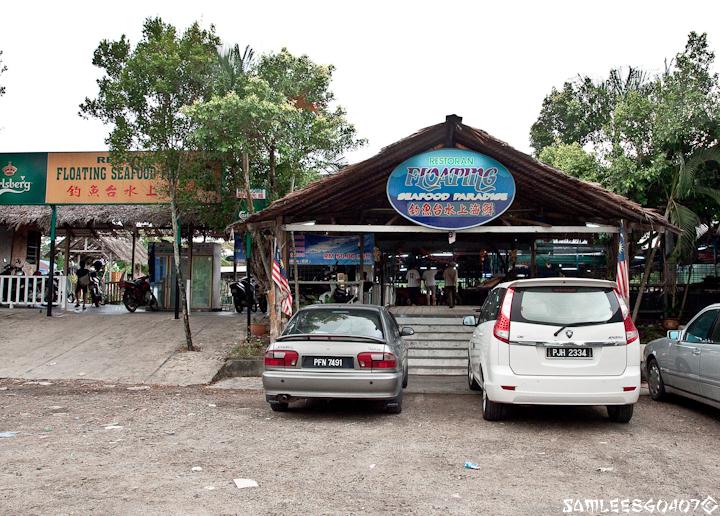 2010.05.07 Restaurant Floating @ Bukit Tambun-10