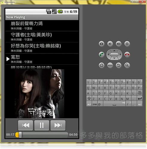 2010-06-04002.jpg