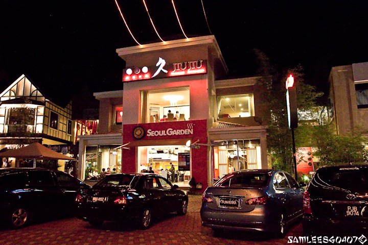 Jiu Jiu Szechuan Restaurant @ Autocity Penang-13