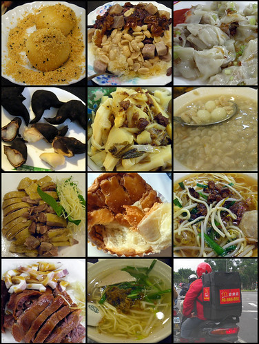 Other Yummy foods in Taiwan, composite