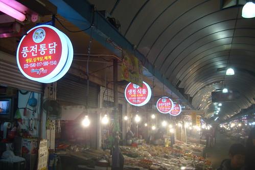 Gimhae Markt