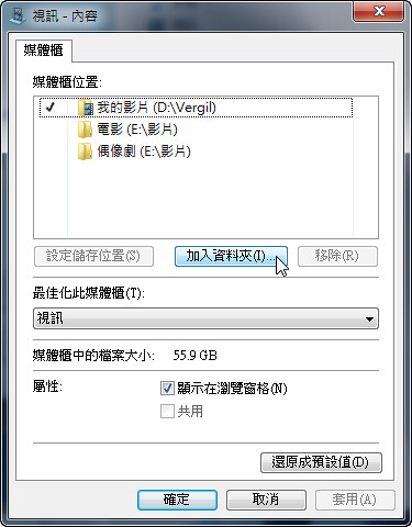windows-7_features-05