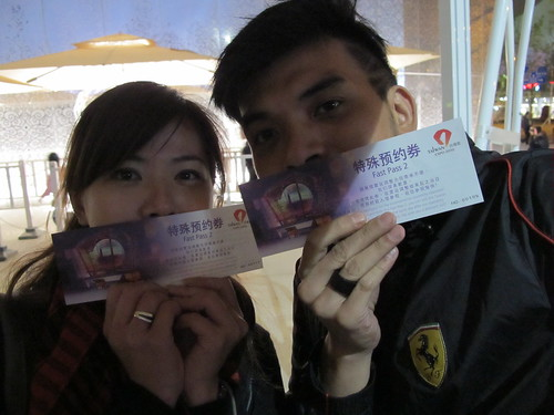 台灣館-不要張揚。。。我們拿到預約券啦!!!!