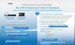 Samsung Wow Wow 8 contest