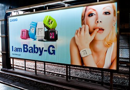 Casio Baby-G advertising