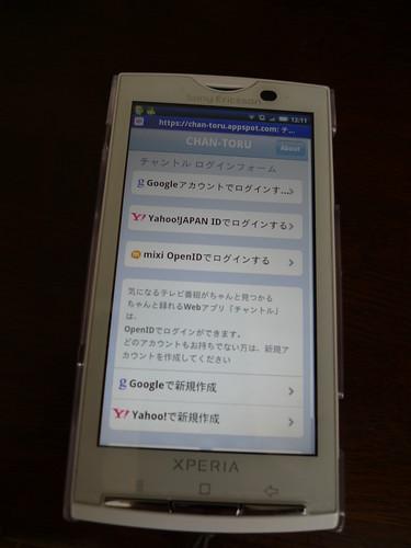 P1090680.JPG