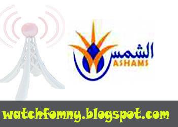 Live-Ashams