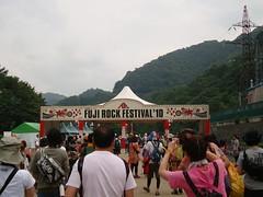 Fuji Rock Festival 2010