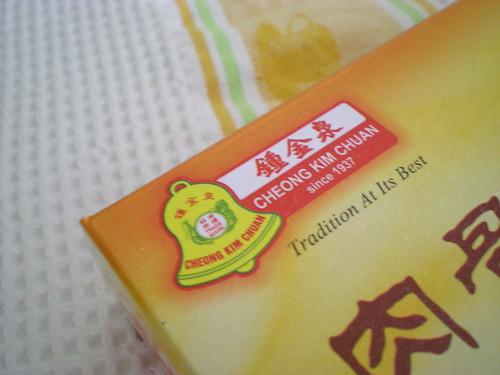CKC bak kut teh spices 2