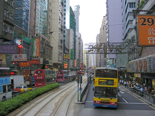 Picture from Central Hong Kong